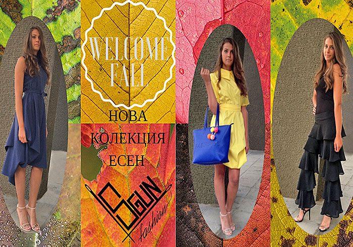 41315524988 НОВО S'GUN Fashion онлайн магазин за дамски дрехи и мода